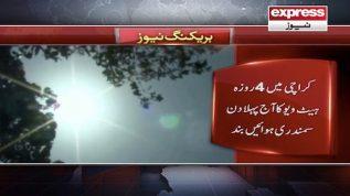 Karachi main heatwave ka aghaaz