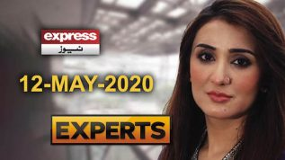 Another big trouble for Sindh Government | Express Experts 12 May 2020