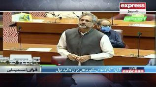 Khaqan Abbasi addresses in National Assembly