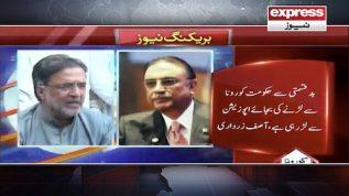 Hakumat Corona ki bajaye opposition se lar rahi hai: Asif Zardari