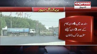 Sindh hukumat ka 3 din ke liye sakht lockdown