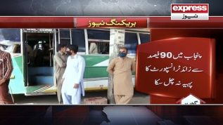 90% transport not operational in Punjab