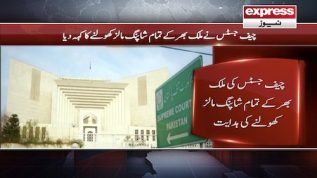 Supreme Court orders reopening of shopping malls across Pakistan