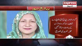 PTI MPA dies of Coronavirus