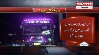 Punjab hukumat aur Public Transporters ke darmiyan mazakraat nakaam ho gay