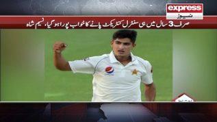 Fast bowler Naseem Shah ki ek aur kamyaabi