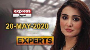 NAB launches probe against Noorul Haq Qadri | Express Experts 20 May 2020