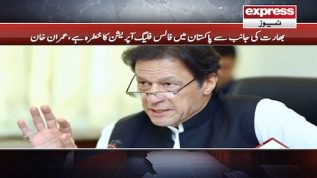 PM Khan warns nation over expected misadventure from India