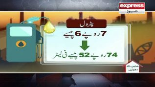 Govt reduces petrol price by Rs7.06 per liter
