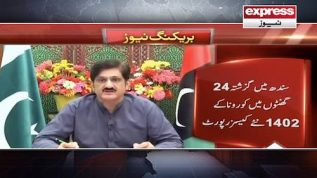 CM Sindh updates on Coronavirus cases