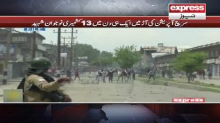 IOK: Indian forces martyr 15 Kashmiri during search operation