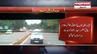 New Dehli men Pakistani qaim maqam High Commissioner ko harasan kia gya