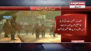 4 Kashmiris martyred