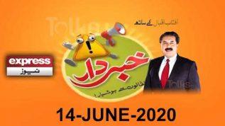 Khabardar Aftab Iqbal 14 Jun 2020   Online Hacker   Express News