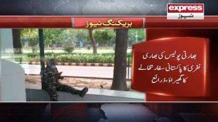 Bharti Police ki bhari nafri ka Pakistani sifaratkhany ka ghirao