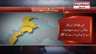 KPK ky beshtar ilaqon samet Rawalpindi or Islamabad main zalzala