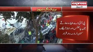 New findings of PIA plane crash