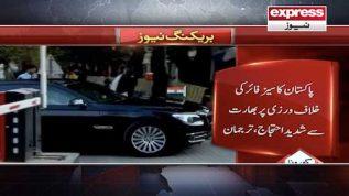 Pakistan protests violation of LoC