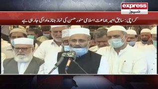 Sabiq Ameer Jamat-e-Islami Munawar Hassan ki namaz e janaza ada