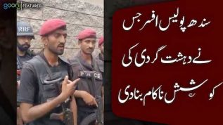 Sindh police officer who countered terrorists