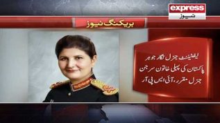Lt. General Nigar Johar Pakistan ki pehli khatoon surgeon general ban gain