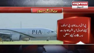 PIA's permission to fly to Europe suspended