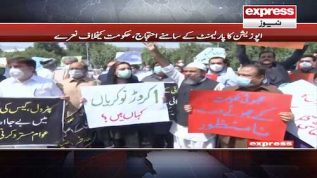 Petroleum prices increases: Opposition protests outside the parliament