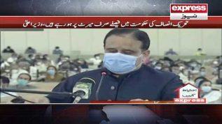 CM Punjab has something to say….