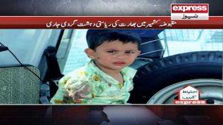 India continues terror activities in Occupied Kashmir
