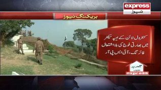 Unprovoked Indian firing continues on LoC: ISPR