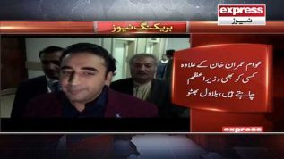 Anyone but Imran Khan – Bilawal Bhutto