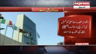 UN condemns terrorist attack on PSX in Karachi