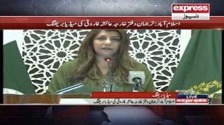 FM Spokesperson Aisha Farooqui press briefing regarding IoK issue