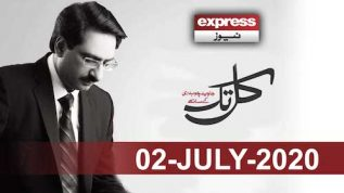 Kal Tak with Javed Chaudhry | 2 July 2020 | Express News