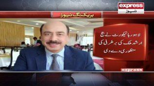 Judge who removed Nawaz Sharif dismissed: Media report