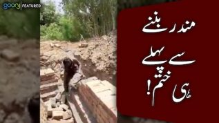 Foundation of temple destroyed in Islamabad