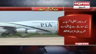 Financial crises brews deeper for PIA due to corona and fake licenses