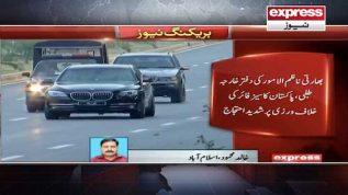 Pakistan lodges protest against violation of LoC