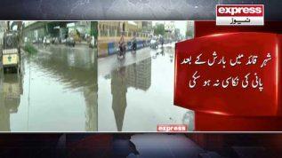 Shehr-e-Qaid main barish kay bad pani ki nakasi na ho saki
