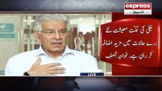 Khawaja Asif comments on electricity shortage