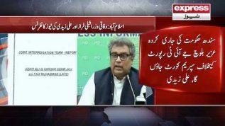 Ali Zaidi isn't happy with PPP report in Uzair Baloch case