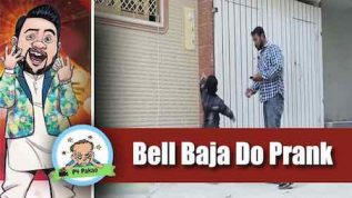 P4 Pakao – Bell Baja Do Prank by Bona and Nadir Ali