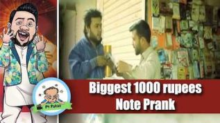 P4 Pakao – Biggest 1000 rupees Note Prank by Nadir Ali