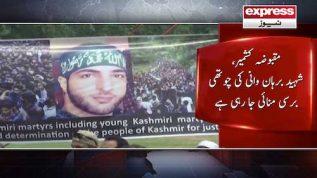 Mqbooza Kashmir: Burhan Wani Shaheed ki chothi barsi manai ja rahi hy
