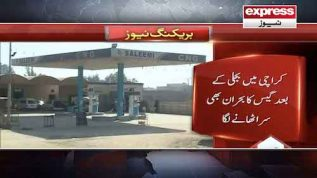 Now gas crisis is brewing in Karachi