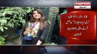 Young Pakistani girl receives  The Diana Award