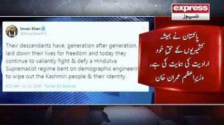 PM reaffirms support for Kashmir