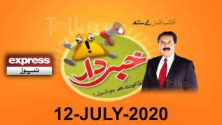 Khabardar Aftab Iqbal 12 July 2020   Fraud Travel Agency Special