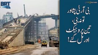 BRT Peshawar to na bani, 3 projects aur mil gaye!
