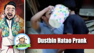 P4 Pakao – Dustbin Hatao Prank by Ahmed Khan